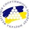 ФСБУ: Новости бильярда, статьи, интервью, анонсы