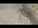 Как рисуют батик