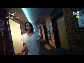 teaser | tvN 'Who Are You?' | Taecyeon