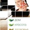 Красота, здоровье, бизнес. Казань