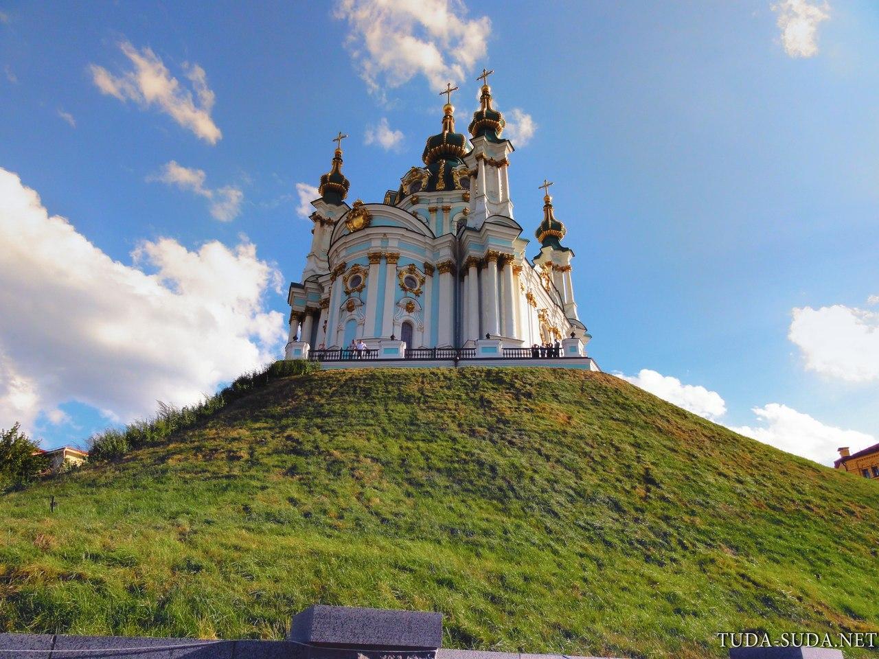 Андреевская церковь фото
