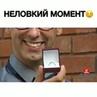 """Видео Приколы Юмор on Instagram """"Прикольно получилось 😂 розыгрыш пранк любовник муж жена измена предложение помолвка"""""""