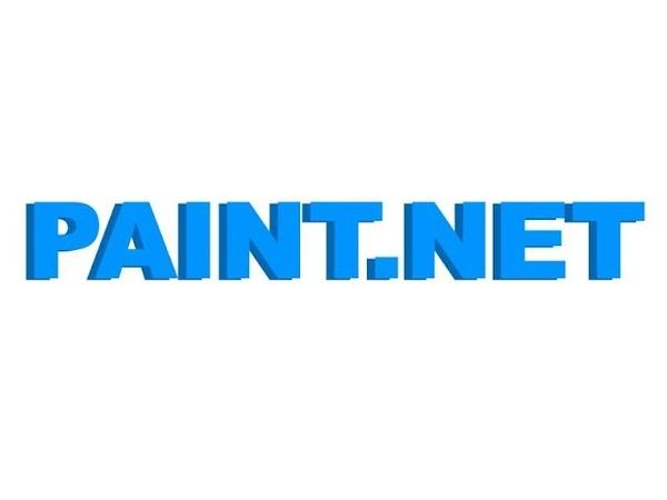 Paint.net. Урок 19 - Как сделать объемный текст или текст с эффектом 3D (3Д)