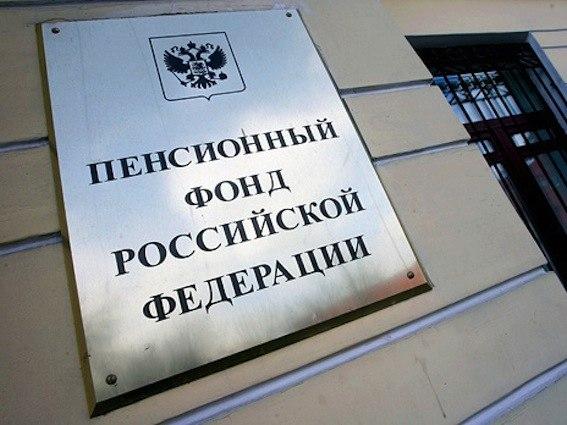 Более 300 тысяч человек в Ростовской области участвуют в софинансировании пенсии