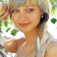 Татьяна Ефременко, 12 августа 1988, Нижнеудинск, id228565117