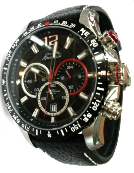 купить часы мужские наручные casio в москве