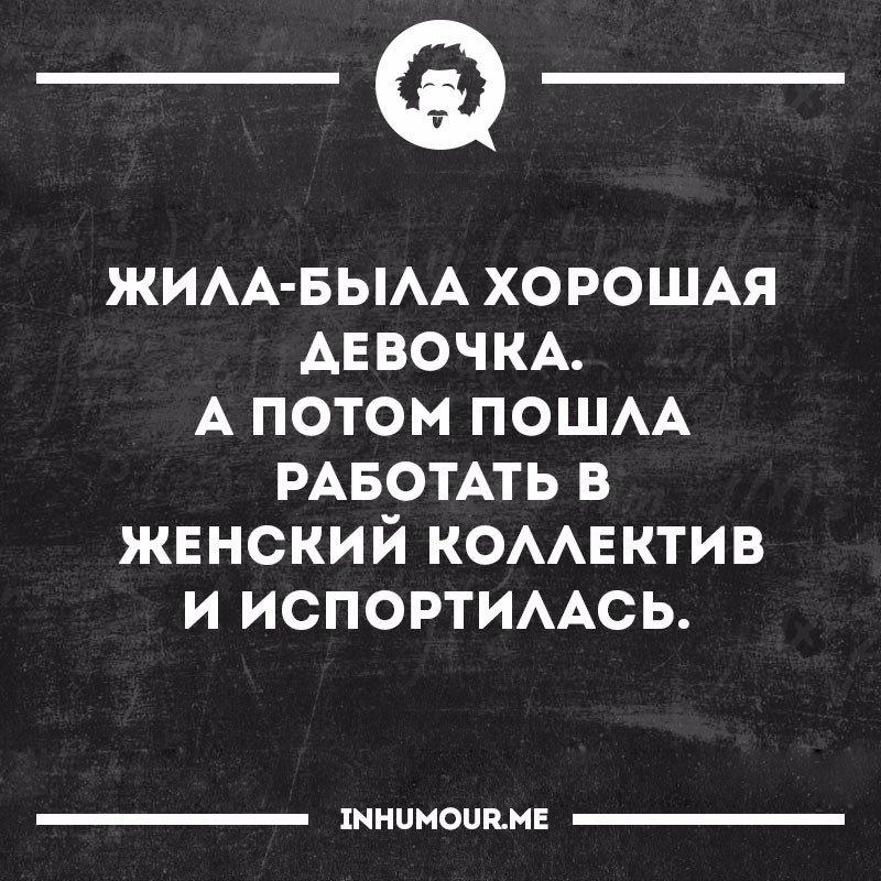 https://pp.vk.me/c543109/v543109554/2a18d/J-9LutNcoec.jpg