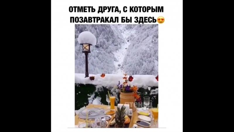 Videos_kazakhBgf-LDyBg7Y.mp4
