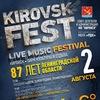 Kirovskfest3