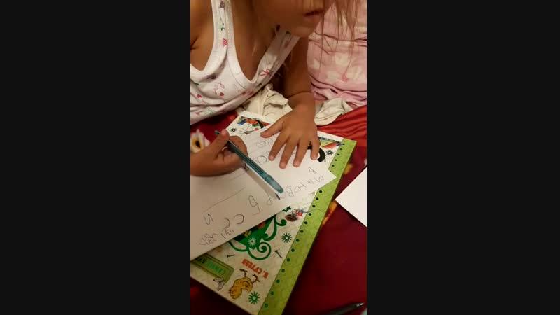 Виолетта учится писать свое имя