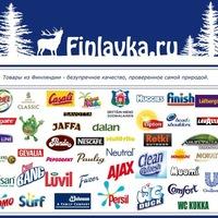 Finlavka.ru финские товары   ВКонтакте 351185cfec9