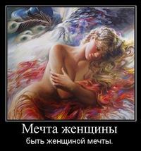 Татьяна Ездина