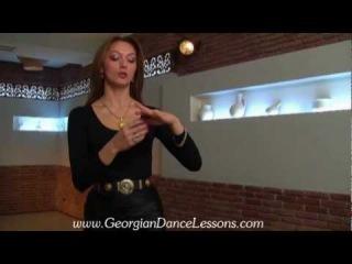 Georgian Dance Lessons, Kartuli