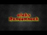 Aleks Randomhack открыл магазин акков на варвейс 15.08.2014г.