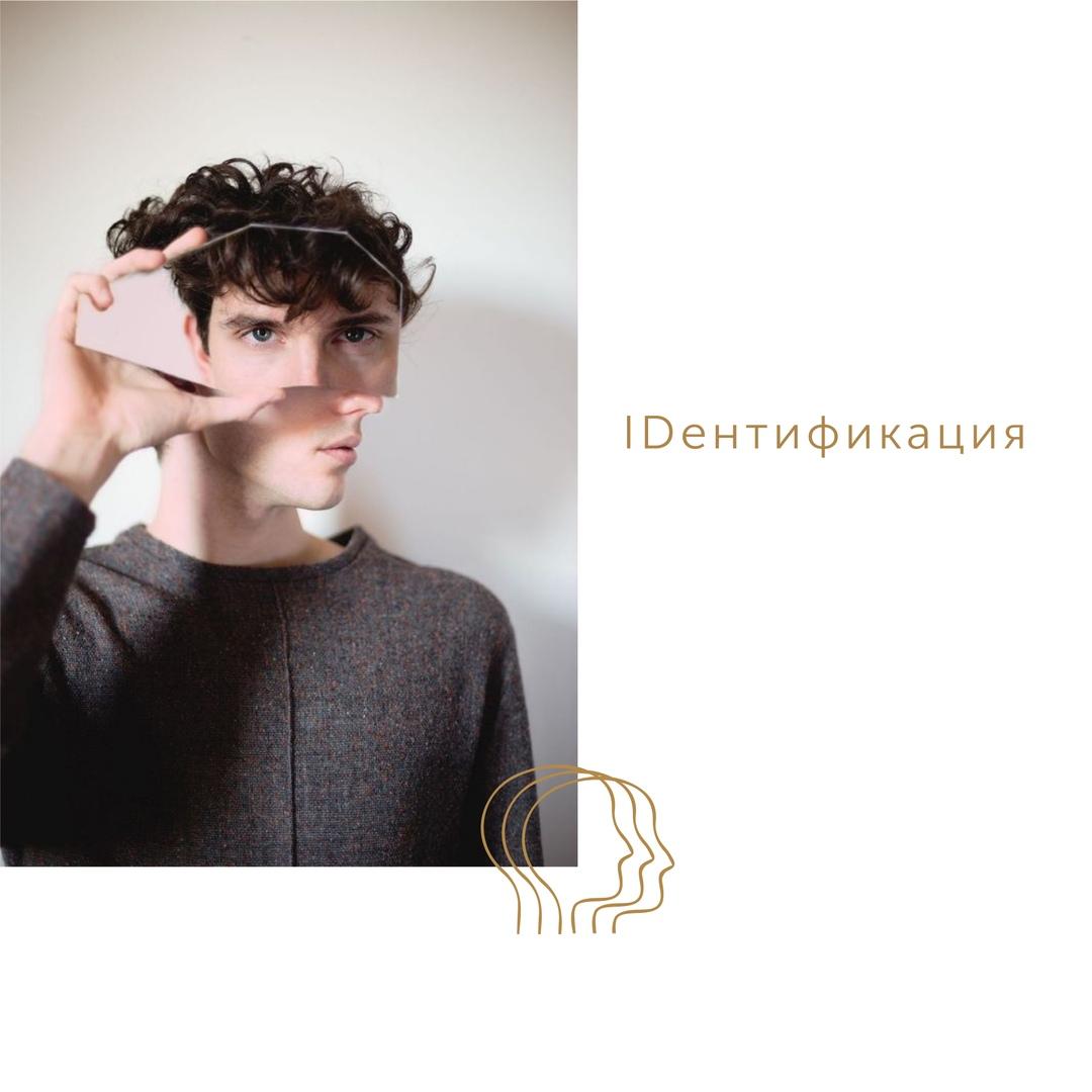 Афиша Красноярск [ID]ентификация