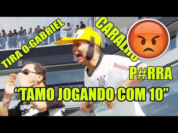 Carille discute com torcedores furiosos com Markinhos Gabriel
