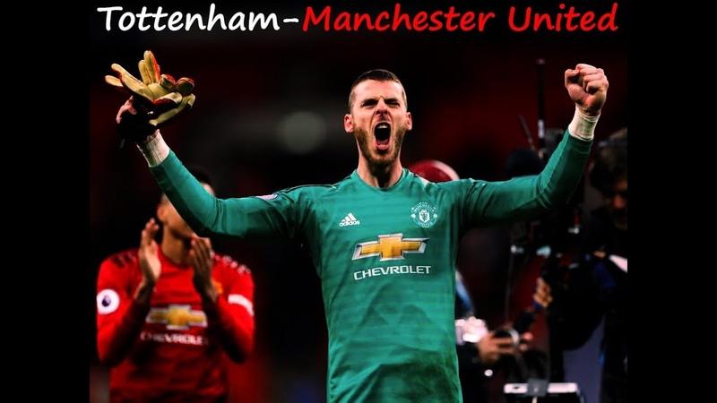 Tottenham Manchester United RED VLOG