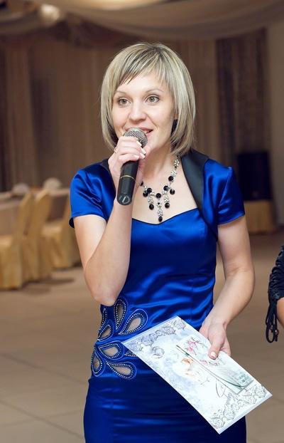 Елена Глотова, 20 декабря , Минск, id113182877