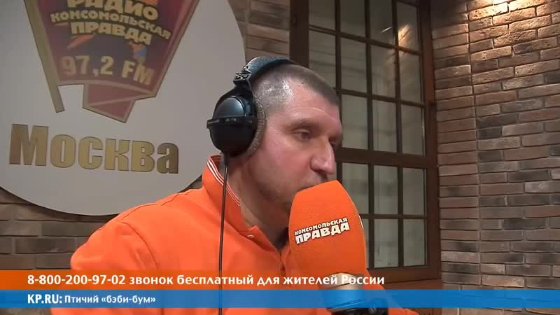 Дмитрий Потапенко Старик уже в раю остальных скоро заберут 20 10 18