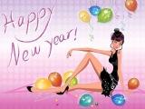 Необычное поздравление с Новым Годом для друзей