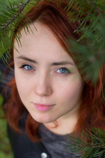 Арина Райкова