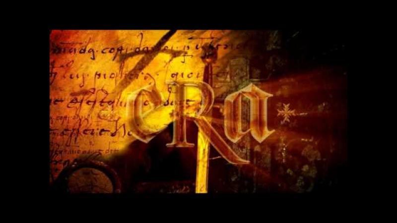 ERA - Ameno (Official Trailer)