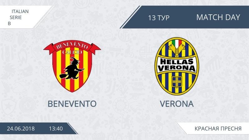 AFL18. Italy. Serie B. Day 13. Benevento - Verona