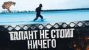 Талант не стоит ничего! Сильная мотивация на спорт 2018 Ruslan Jaguar
