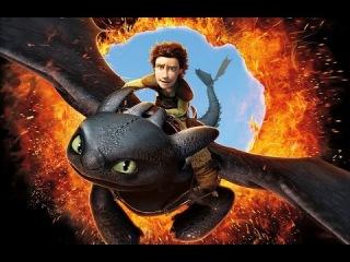 Как приручить дракона смотреть Новая жизнь Полеты  How to train your dragon