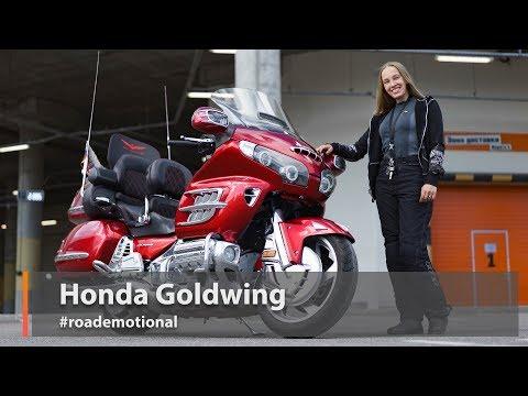 Honda GL1800 Gold Wing Тест от Ксю Серия Большие Путешественники