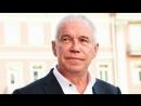 1 сентября поздравления принимает актер Сергей Гармаш