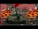 Парад на Красной Площади в День Победы (2018)