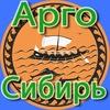 Компания Арго - Здоровье и Успех!
