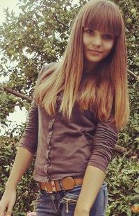 Кристина Маслянова
