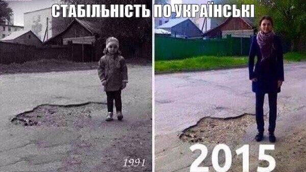 """Мы будем бороться против повышения тарифов """"Укрзализныци"""", - Ляшко - Цензор.НЕТ 3841"""