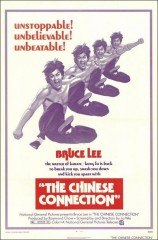 Furia Oriental  (Fist of Fury) (1972) - Latino