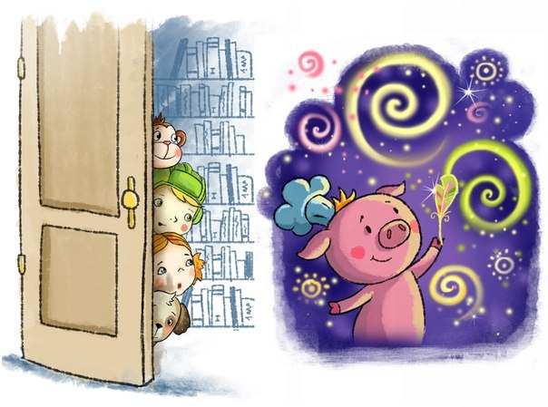 Образовательная почтовая рассылка «ПИСЬМА ИЗ СКАЗКИ» объявляет акцию «ВАШ РЕБЕНОК ПОЛЮБИТ УЧИТЬСЯ» Ребенок получает письмо из сказки. Настоящее бумажное письмо в красивом конверте! Сказочные герои попали в ситуацию, когда нужно писать, а они не умеют. Они просят помощи у ребенка. Ребенок оказывается в сказке, где пишет за героев, за маму, за учителя, за доктора, за сыщика... за всех участников истории. Он заполняет игрушечные документы – рецепты, записки, справки, объявления, открытки, счета и…