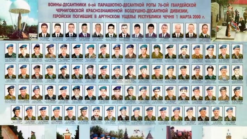 Мне кажется, мы стали забывать _⁄ Юрий Буданов.