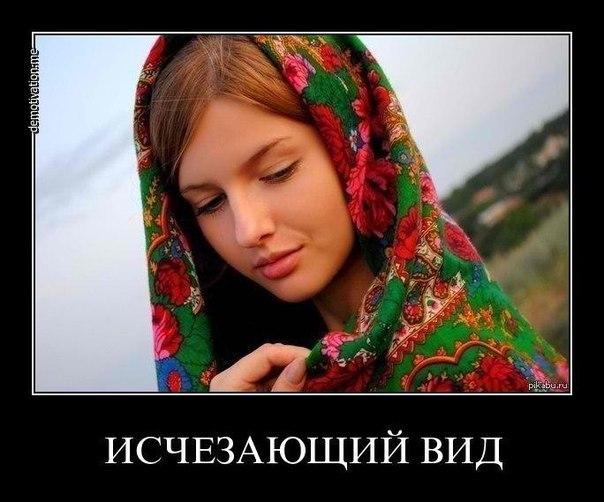 Фото девушек боснии