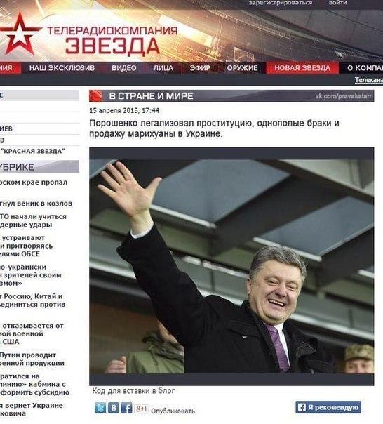 Американские инвесторы оптимистично настроены на бизнес в Украине - Абромавичус - Цензор.НЕТ 5323