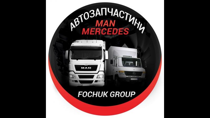 Fochukgroup.com.ua - інтернет магазин автозапчастин