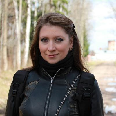 Ксения Емельянова, 22 января , Новосибирск, id42864490