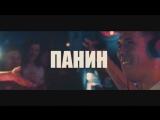 Алексей Панин в Баре Nebar [17.03.18]