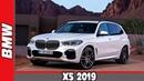 2019 BMW X5 | AUTO WORLD. RU