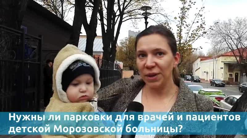 Опрос посетителей детской Морозовской больницы