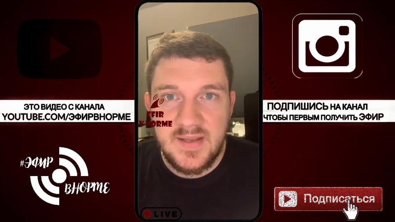Стас Васильев Ай как Просто о Крайнем Ролике Соболева, Лев против Соколовский