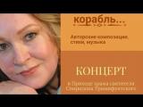 Концерт Юлии Митько. 4 ноября, 1120. Бурдейного, 22, Минск.
