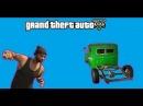 GTA 5 Online corpacho Rot Loader съемный кузов 1 10