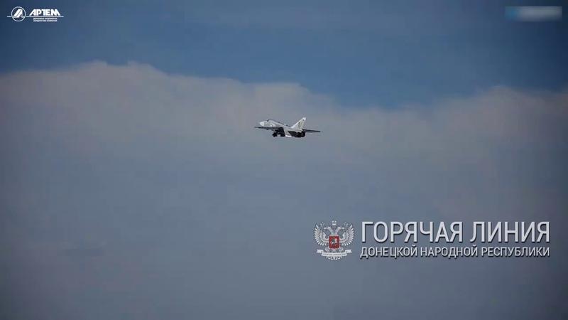 На украине изобрели советские НУРС для авиации