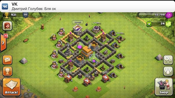 Как лучше всего сделать базу в clash of clans